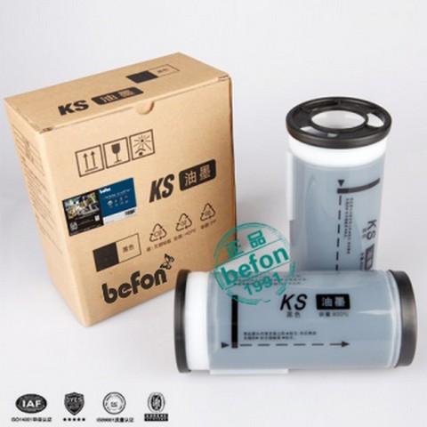 befon KS油墨(适用理想KS800 KS600油墨 KS500油墨 S-3275C油墨)