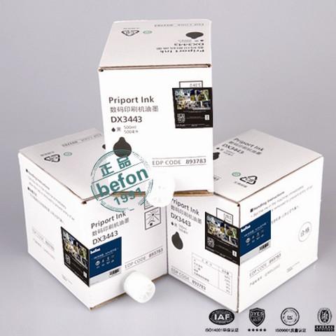 befon DX3443油墨(适用理光DX3443C油墨 理光油墨 3443油墨 DX3443C DX3443油墨)