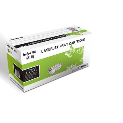 得印 LT201粉盒 适用联想 Lenovo S2001/1801/M1840/M2040/F2070/F2071H
